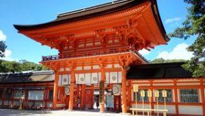 kyoto-shimogamo-jinja