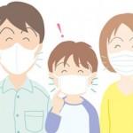 花粉にマスクは効果的?超立体マスクはアレルギーpm2.5対策も