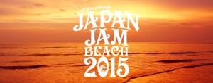 JAPANJAMBEACH