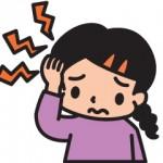 梅雨の頭痛の対処法と原因は?めまいや吐き気や肩こりにも効くツボ