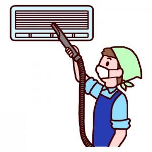 エアコン掃除
