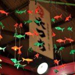 七夕飾りの折り紙で簡単に作れる織姫や彦星や金魚の折り方とは