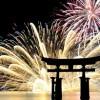 宮島水中花火大会2016日程や有料観覧席と花火が見える穴場スポット