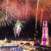 ハウステンボス世界花火師協議会2016の日程や特別観覧席情報