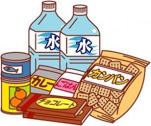 emergencyfood_stockpile