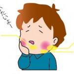 耳下腺炎の原因と症状とは?治療方法と予防の為に出来る事