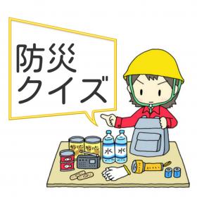 disasterprevention