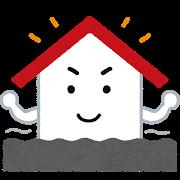 地震につよい家