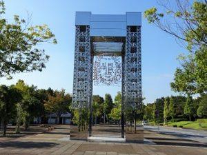 万博記念公園モニュメント
