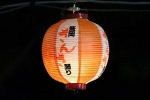 morioka-sansaodori