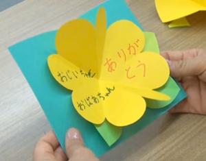 花のメッセージカード