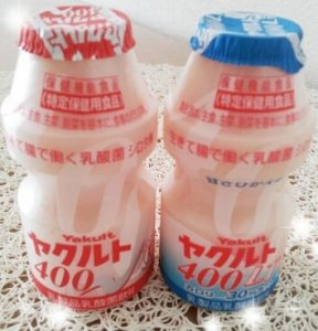 yakult-400-delivery